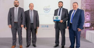 Sustainable Enterprise 2018